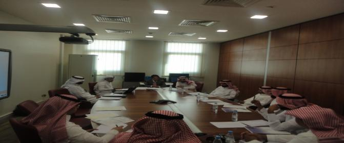 The Executional Committee of the Strategic Plan Holds Number of Meetings