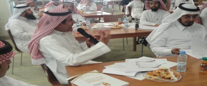"Rector Sponsors a Workshop Titled ""Strategic Plan Head Lines"""